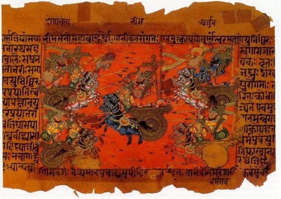 Sky-Battle-of-Kurukshetra-1024x725