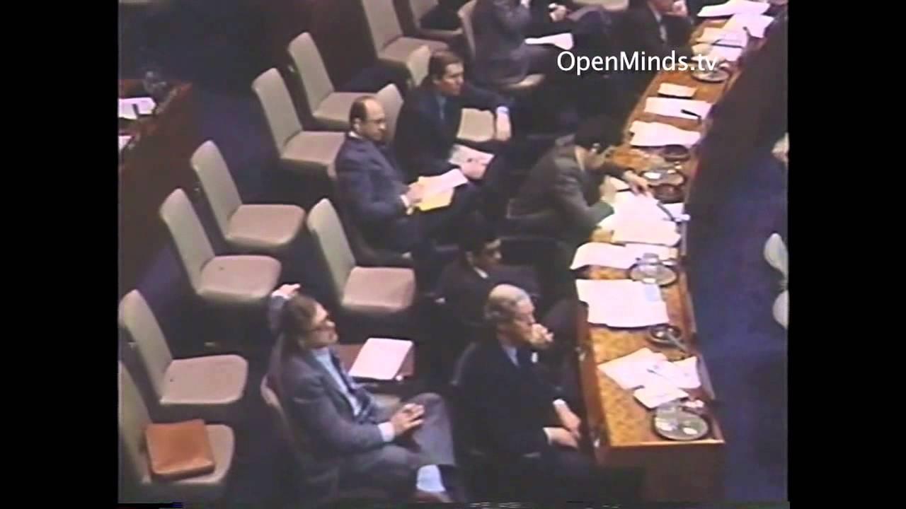 Líder nacional 'fue a la ONU con pruebas de OVNIs', según cable de Wikileaks