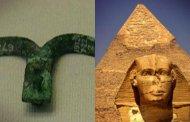 Inexplicable descubrimiento de una placa de metal grabada en una pirámide egipcia .