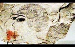 La historia de amor entre Senenmut y Hatshepsut y los orígenes de Marte (3) Parte 3 de: La gran historia del arquitecto de las pirámides de Marte y de La Tierra