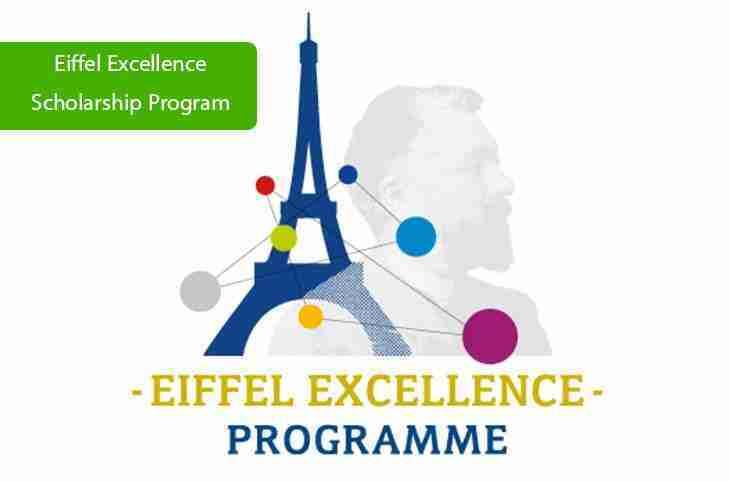 منحة إيفل الفرنسية للتميّز Eiffel Excellence Scholarship Program
