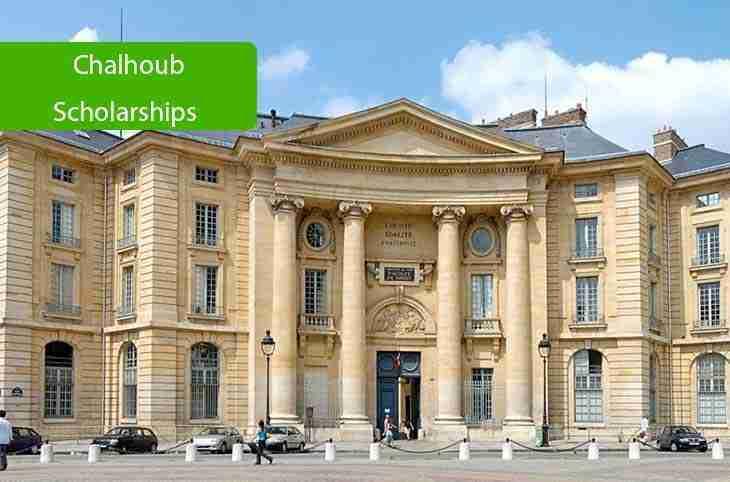 منحة شلهوب Chalhoub Scholarship في فرنسا