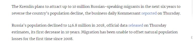 الحكومة الروسية تسعى لاستقبال ما يقارب ال10 مليون مهاجر جديد