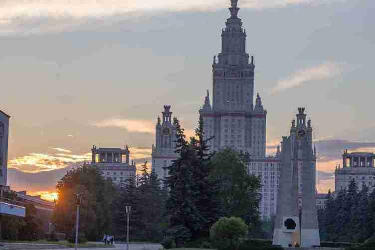 جامعة لومونوسوف موسكو الحكومية Lomonosov Moscow State University