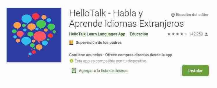 تطبيق الأجهزة الذكيّة Hello talk