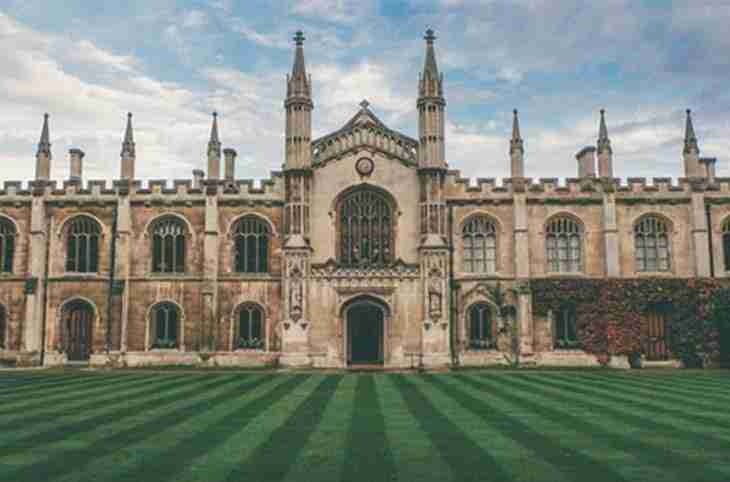 جامعة كامبريدج University of Cambridge