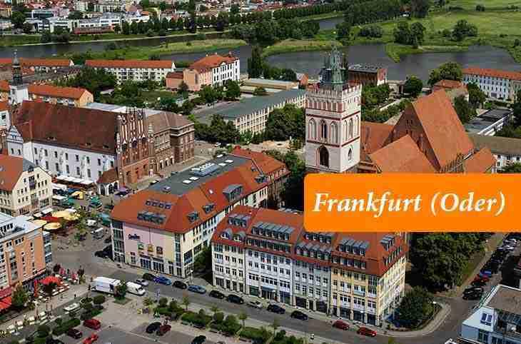 مدينة فرانكفورت (أودر) الألمانية (Frankfurt (Oder