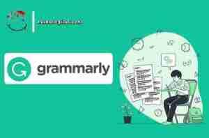برنامج Grammarly مجّاناً لتصحيح أخطاء الكتابة والقواعد في اللغة الإنجليزية