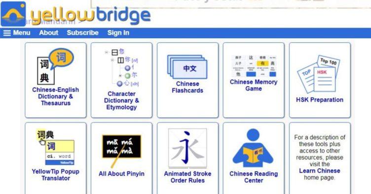 قاموس YellowBridge لتعلم اللغة الصينية
