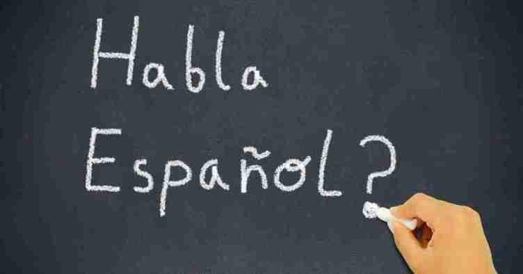 1. اللغة الاسبانية