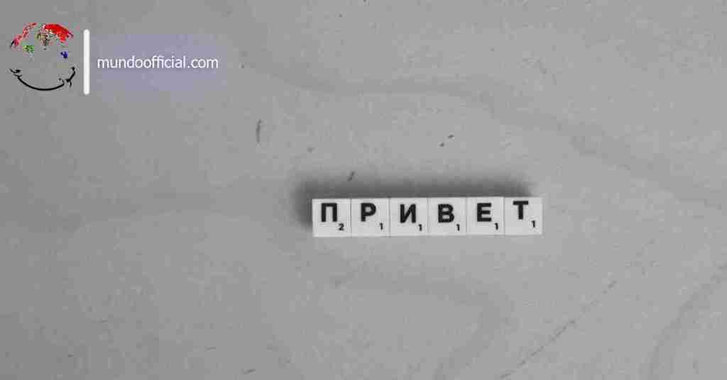 كيف تقول مرحبا باللغة الروسية؟ إليك 11 طريقة مختلفة!