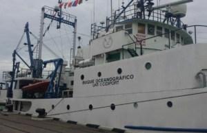 buque uat