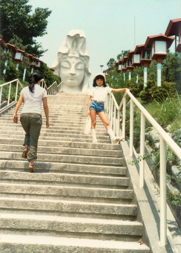 1981 & 2006 (Japón)