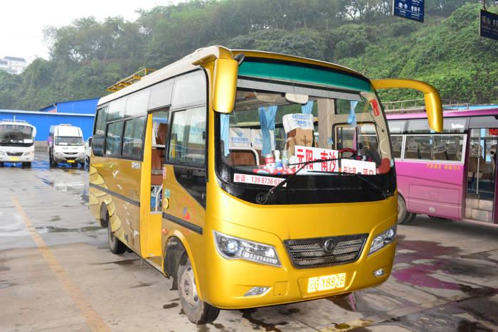 Ônibus Hekou - Xinjie