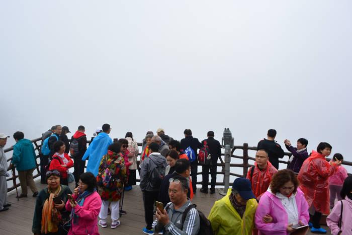 Zhangjiajie com neblina