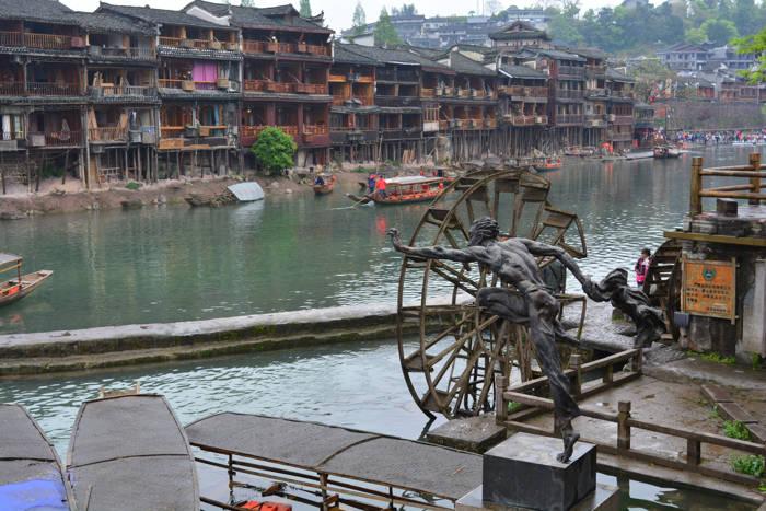 Fenghuang, a cidade da Fênix