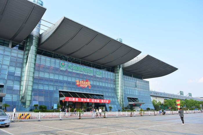 Entrada de um dos distritos da Yiwu International Trade Market