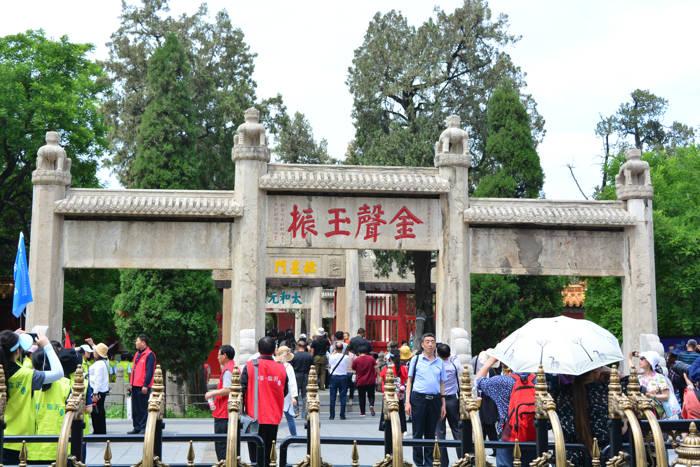 Templo de Confúcio em Qufu