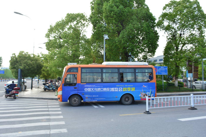 Ônibus gratuito na Yiwu Trade Market