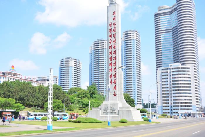 Pyongyang - Coreia do Norte