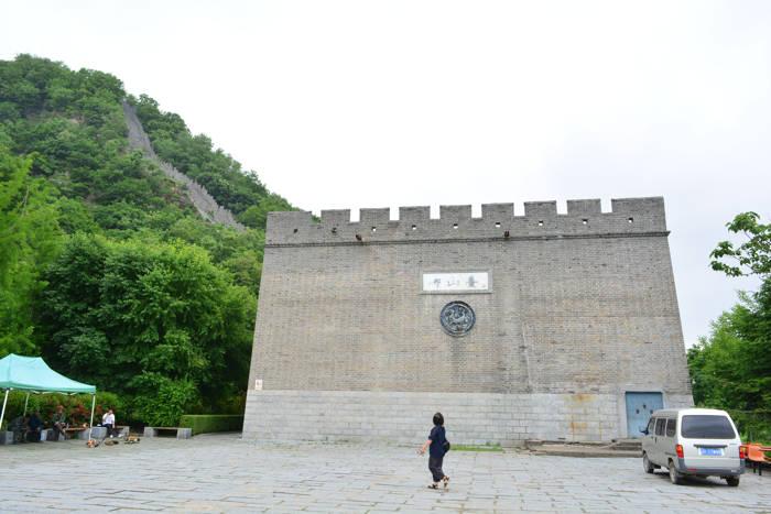 Hushan Great Wall - o fim da Grande Muralha da China