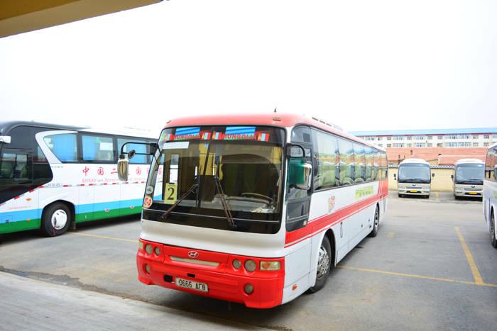 Ônibus de Erlian a Zamiir Uud