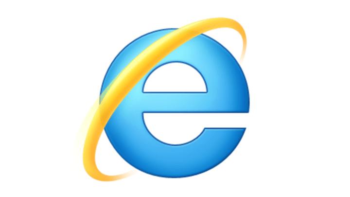 Где находится Internet Explorer в Windows 10?