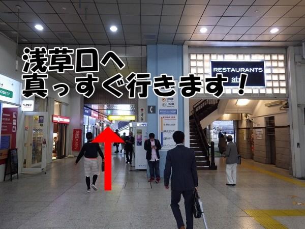 JR上野駅からゴリラクリニック上野院への行き方・場所