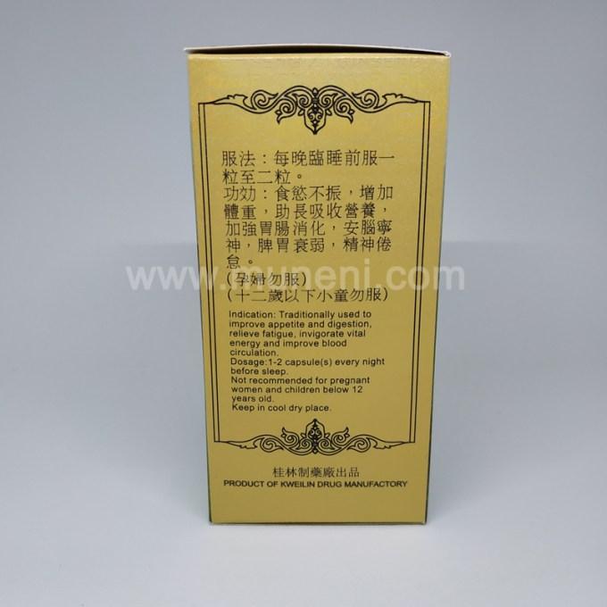 kianpi pil gold 3 - kianpi pil gold on Products