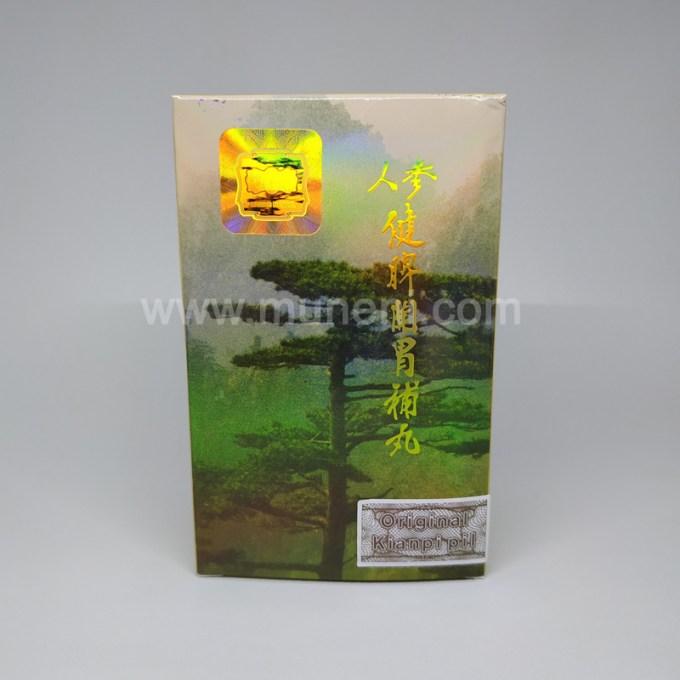 kianpi pil gold 5 - kianpi pil gold on Products