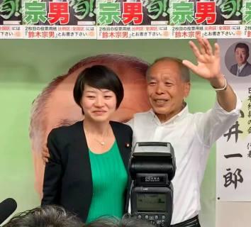 鈴木宗男氏 貴子氏と抱き合い当確喜ぶ 9年ぶり国政復帰へ