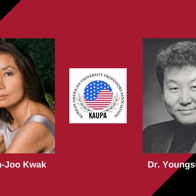 Kwak and Kim honored by  Korean American University Professors Association