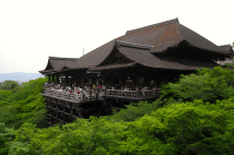 kiyomizudera in kyoto