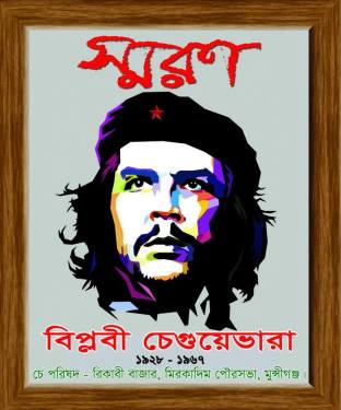 Che Guevara1