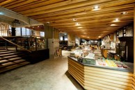 Starbucks-Amsterdam-The-Bank-Concept-Store-4-600x405