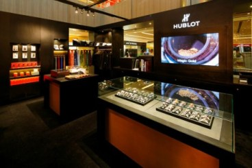 Hublot-PopUp-Store-468x312