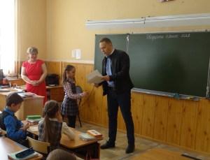 Награждены победители конкурса «Огни будущего в родном городе»