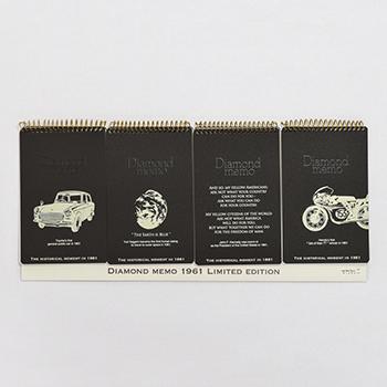 Diamond memo 1961 limited
