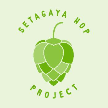 世田谷ホッププロジェクト ロゴ