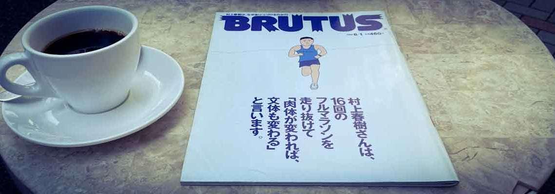 BRUTUS June 1, 1999