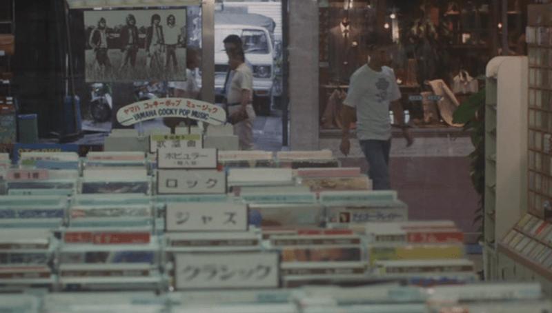 Kobe Record Shop