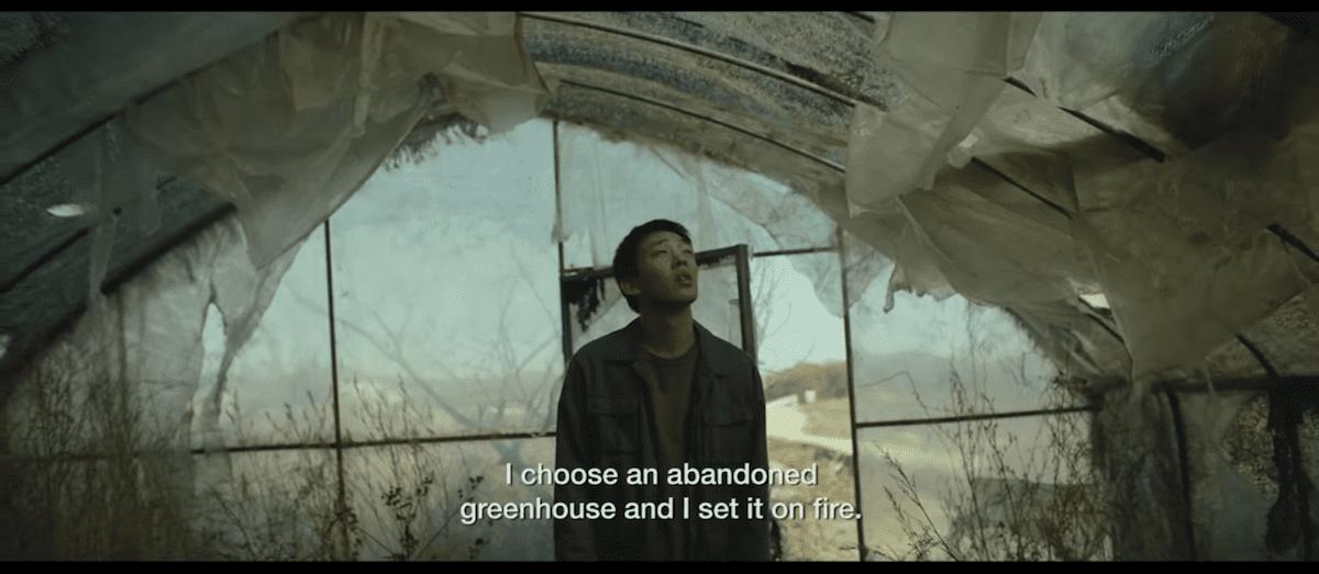 Barn Burning Haruki Murakami