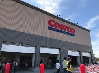 コストコ浜松