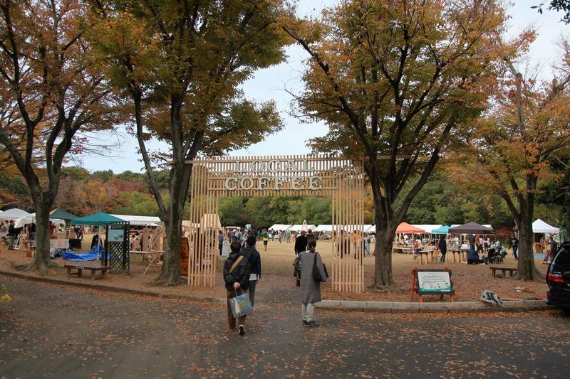 Hamamatsu Local Coffee Fes
