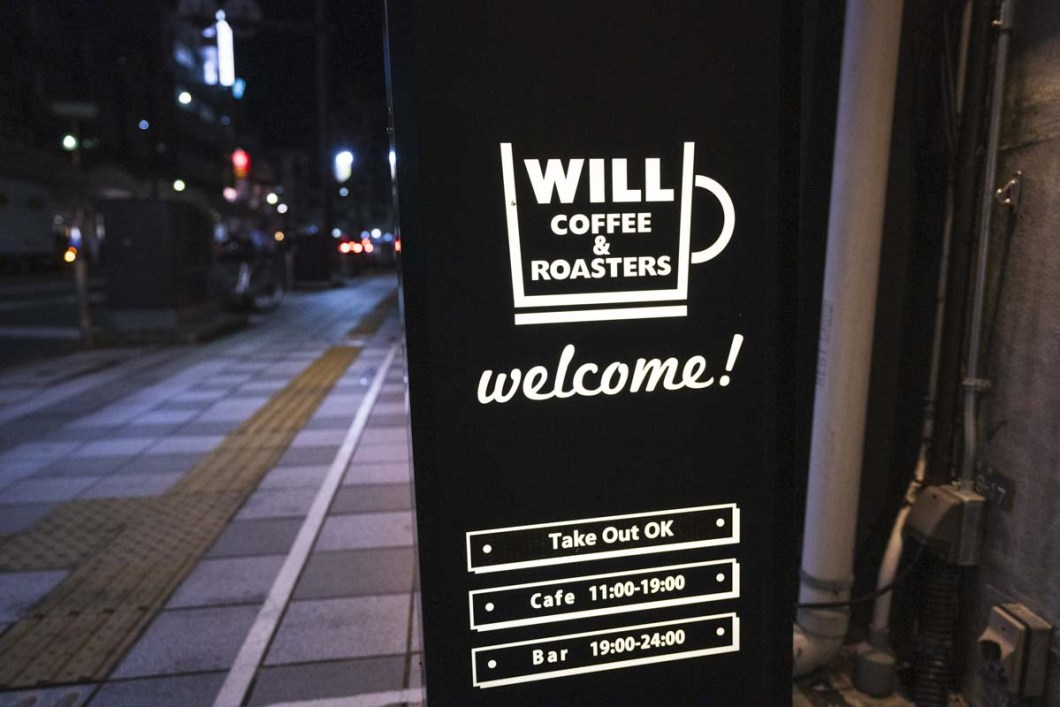 WILL COFFEE&ROASTERSの看板