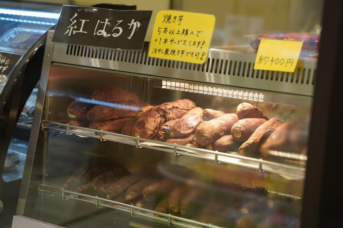 芋頃 遠鉄百貨店デパ地下店の壺焼き芋
