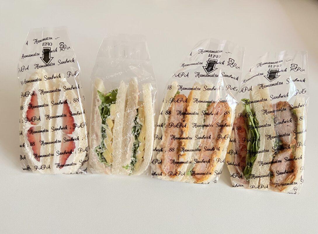 パパサンドのサンドイッチ