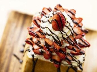 カフェやまと浜松店 ハニートースト