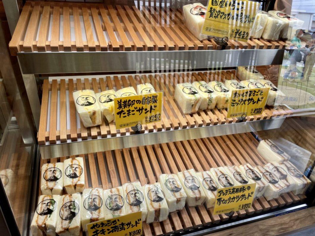すでに富士山超えてますのサンドイッチ