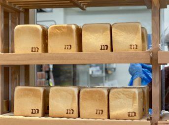 ル_ミトロンのプレーン食パン